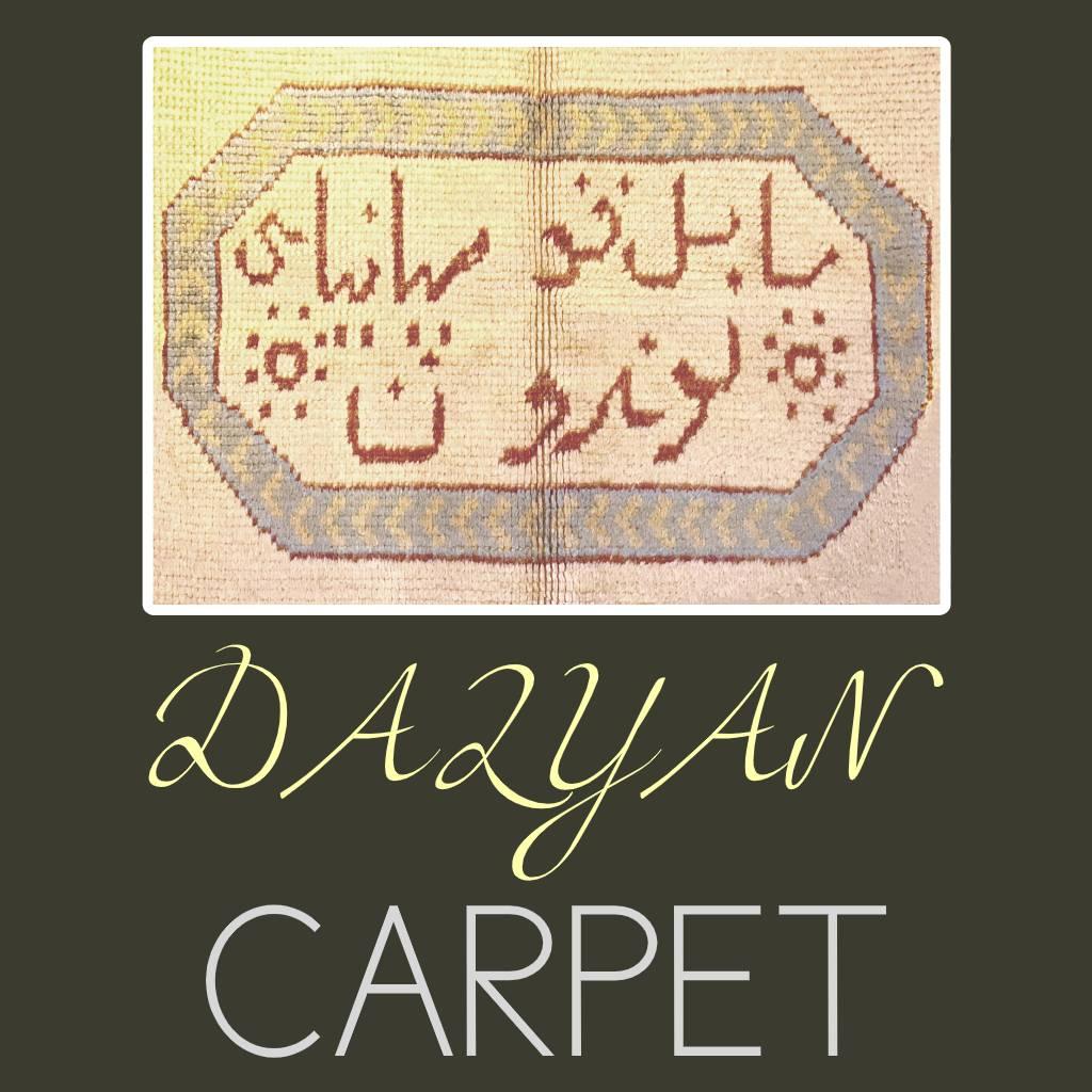 dalyan-carpet-logo